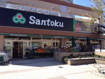 三徳河田店の画像1