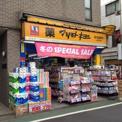 薬 マツモトキヨシ 富士見台駅前店