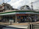 ファミリーマート・トモニー富士見台駅店