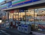 スリーエフ緑新治町店