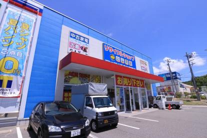 リサイクルショップ 良品買館 垂水店の画像1