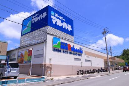 スーパーマルハチ名谷店の画像1