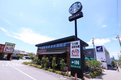 スターバックスコーヒー 神戸垂水桃山台店の画像1