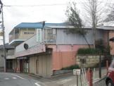 広野幼稚園
