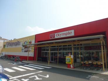 (株)オリンピック 国立店の画像1