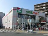 ヨークマート・下板橋店