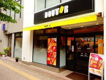 ドトールコーヒーショップ 明大前店  の画像1