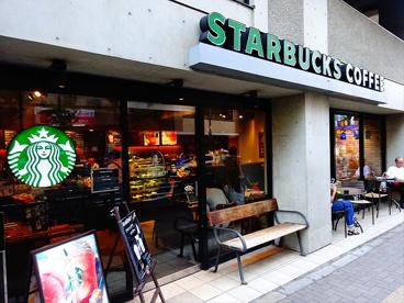 スターバックスコーヒー明大前店の画像1
