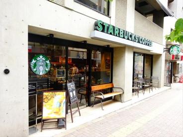 スターバックスコーヒー明大前店の画像2