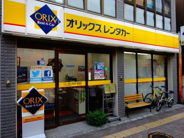 オリックスレンタカー 明大前駅店の画像1