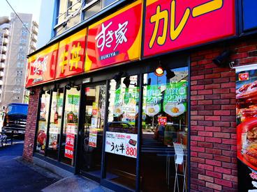 すき家 代田橋店の画像1