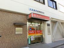 大正銀行 美章園支店
