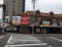 マルヤス水軍 阿倍野区役所前店