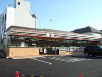 セブン−イレブン南流山東店