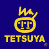 TSUTAYA岡本店