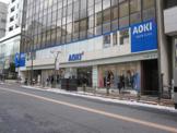 AOKI 高田馬場駅前店