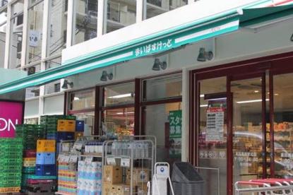 まいばすけっと高田馬場駅北店の画像1