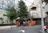 常磐松小学校
