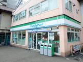 ファミリーマート西武国分寺駅前店