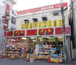 ドン・キホーテ ピカソ国分寺店の画像1