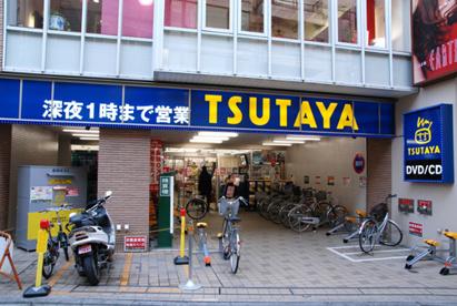 TSUTAYA 国分寺店の画像1