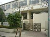 港区立本村小学校