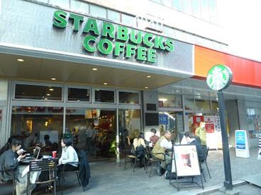 スターバックスコーヒー国分寺店の画像1