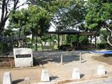 天王台西公園