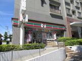セブンイレブン川崎鷺沼駅前店