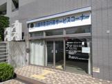 宮前区役所 鷺沼行政サービスコーナー