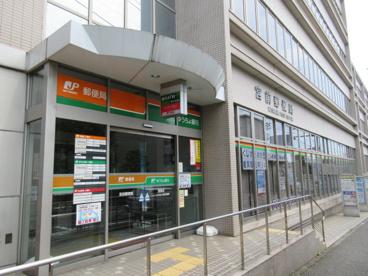 ゆうちょ銀行宮前店の画像1