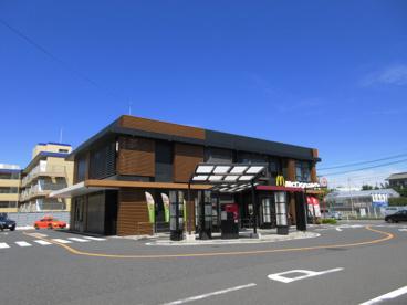 マクドナルド 246鷺沼店の画像1