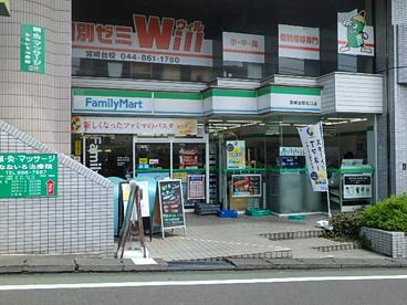 宮崎台駅北口店の画像1