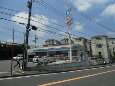 ローソン川崎神木本町四丁目の画像1