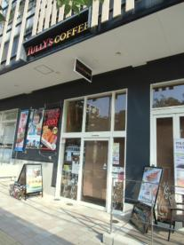 タリーズコーヒー宮崎台店の画像1