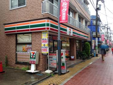 セブンイレブン 高円寺南三丁目店の画像1