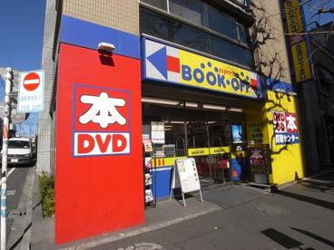 ブックオフ新高円寺駅前店の画像1