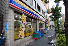 ミニストップ高円寺南2丁目店の画像1