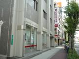 尼崎信用金庫 昭和町支店