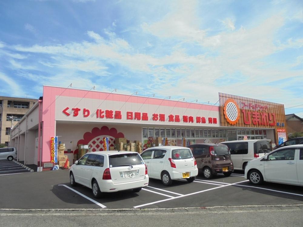 ひまわり 野上店の画像