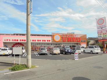 ひまわり 野上店の画像2