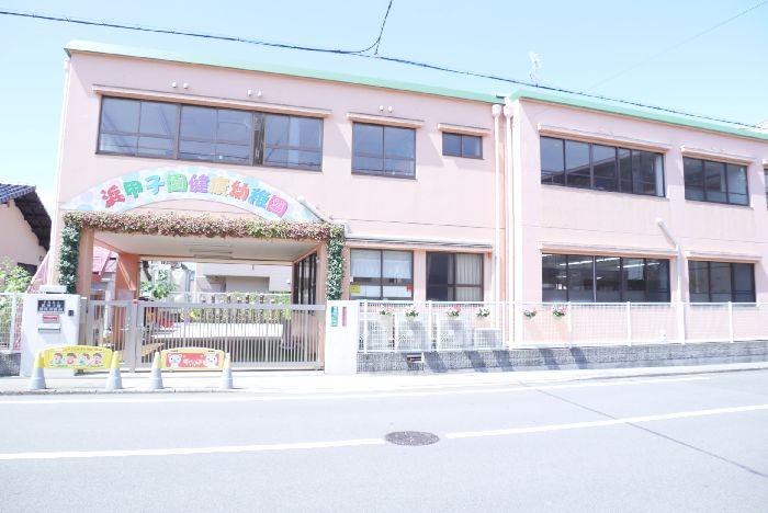 浜甲子園健康幼稚園の画像