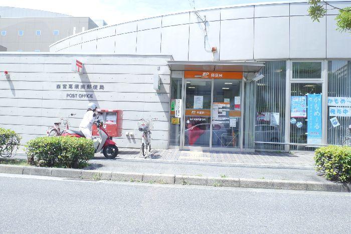 高須南郵便局の画像