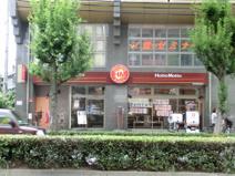 Hotto Motto 阿倍野阪南町店