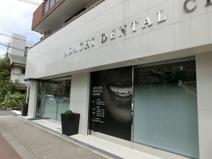 足立歯科クリニック
