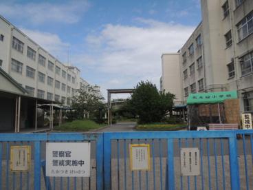 高槻市立 北大冠小学校の画像4