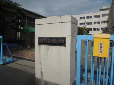 高槻市立 西大冠小学校の画像4
