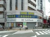 明光義塾 昭和町教室
