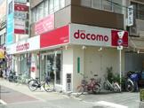 ドコモショップ 昭和町店