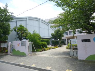 高槻市立 寿栄小学校の画像2